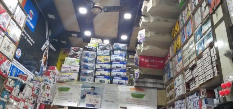 Shamli शामली में थोक में इलेक्ट्रॉनिक सामान सबसे कम दाम में कहां पर मिलता है ?